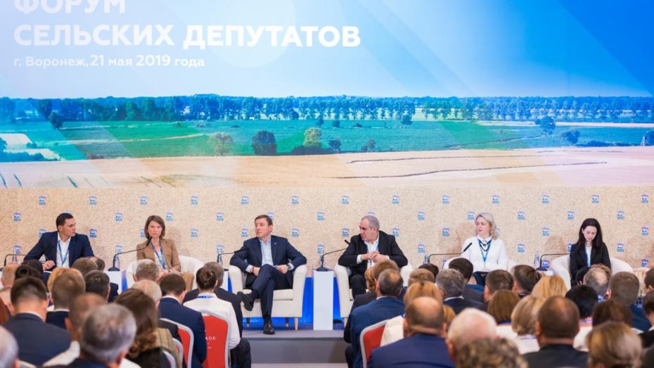 В Воронеже обсудили финальный вариант госпрограммы «Развитие сельских территорий»