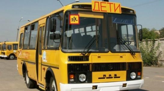 Воронежская область закупит автобусы для новой суперсовременной школы в Отрадном