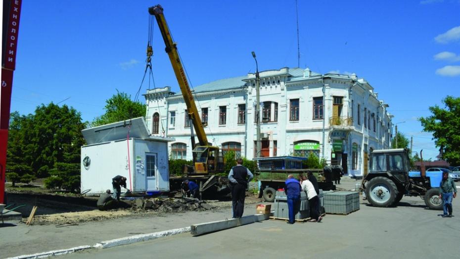 В Калаче началась реконструкция центральных городских улиц
