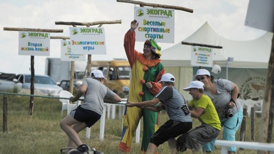 Фестиваль «Экоград» впервые прошел в уникальном Ломовском природно-ландшафтном парке