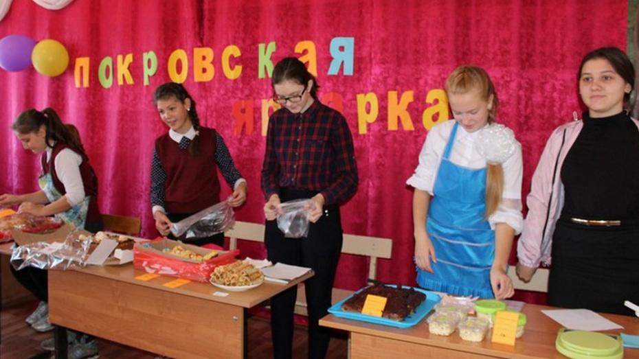 Острогожские школьники собрали более 50 тыс рублей на благотворительных ярмарках