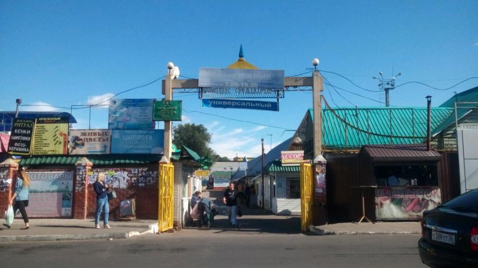 Часть рынка «Южный» в Воронеже выставили на торги