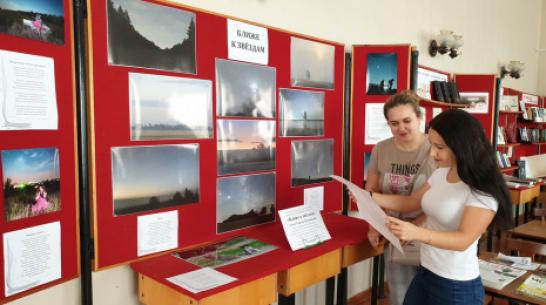 В Павловске открылась выставка работ местного астрофотографа «Ближе к звездам»