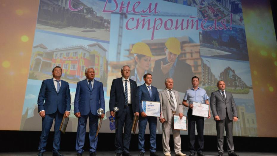 Воронежские строители подвели итоги профессиональных конкурсов