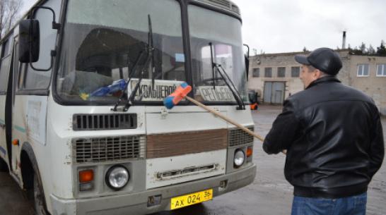 В Репьевском районе временно отменили некоторые рейсы автобусов