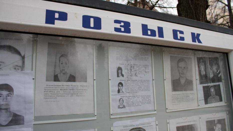 Что случилось с парнем? В РФ пропавшими без вести числятся около 120 тысяч