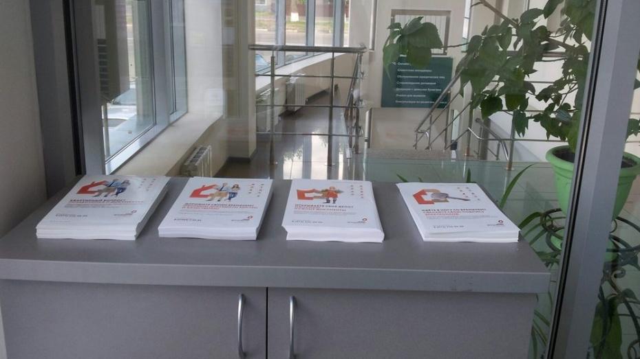 В Воронеже открылся новый офис «Мои документы» для малого бизнеса