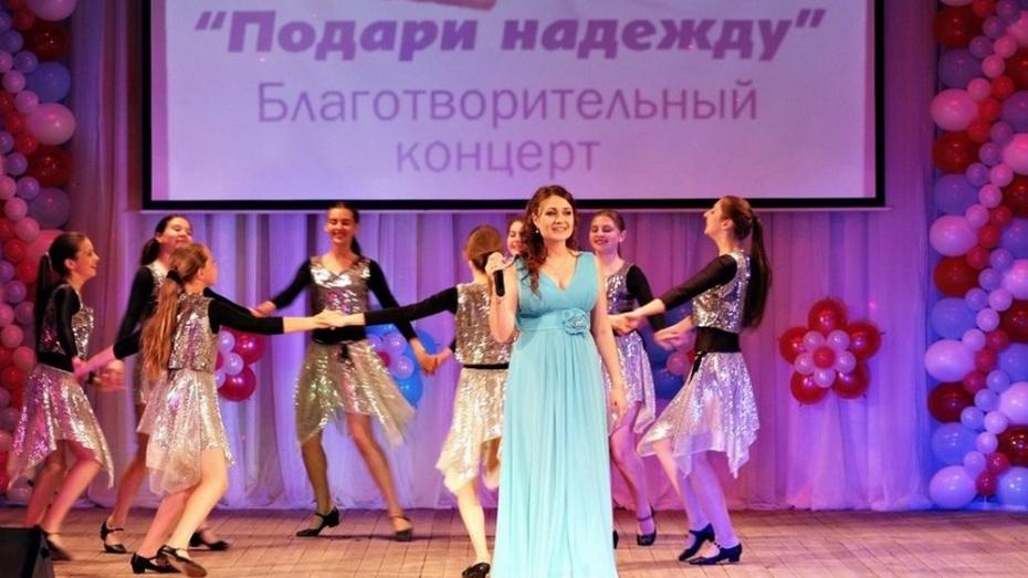 Бутурлиновским онкобольным детям земляки собрали на лечение более 126 тыс рублей