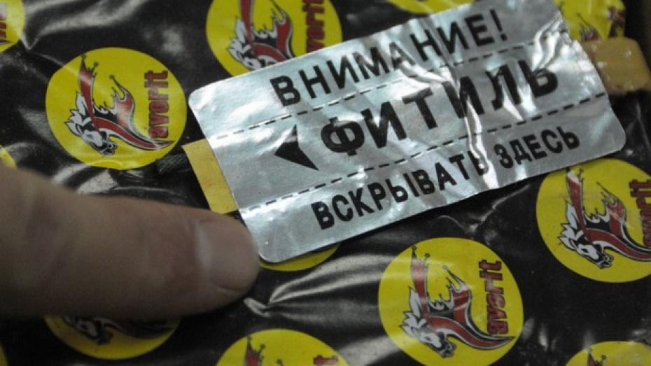 Воронежцам запретили отмечать Новый год дома с огоньком