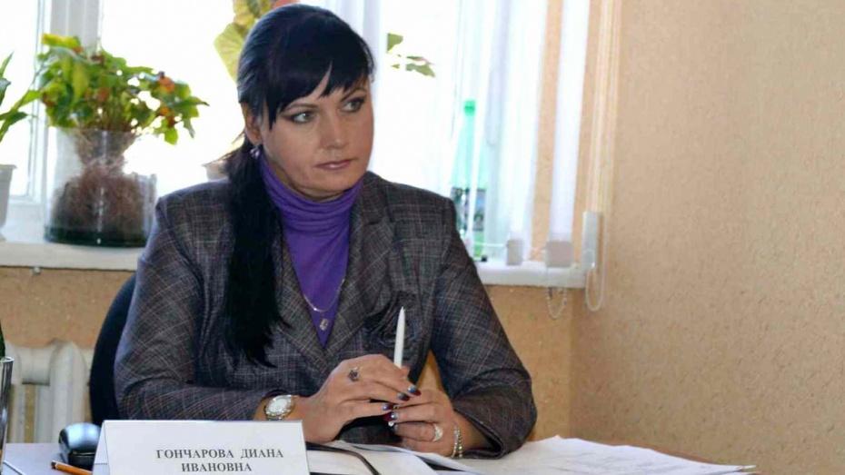 Воронежскую областную жилинспекцию возглавила Диана Гончарова