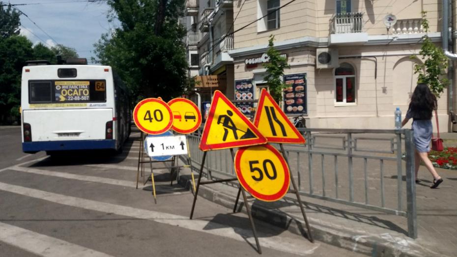 Из-за замены теплотрассы на 6 воронежских улицах образовались пробки