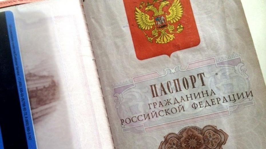 Банда московских мошенников попалась в Воронеже с поддельными паспортами