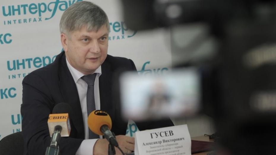 Вице-губернатор Александр Гусев: «Индустриальные парки будем развивать в Каширском, Лискинском и Бобровском районах»