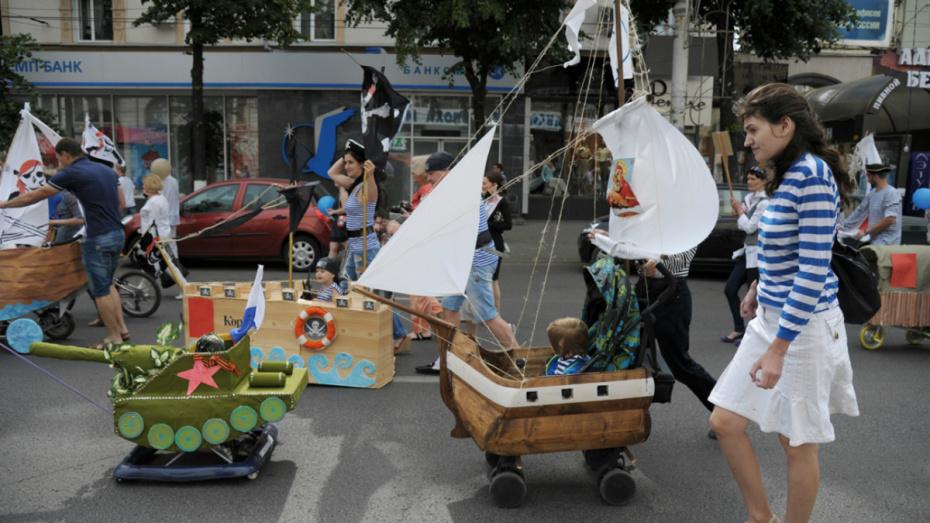 Организаторы воронежского парада колясок начали прием заявок