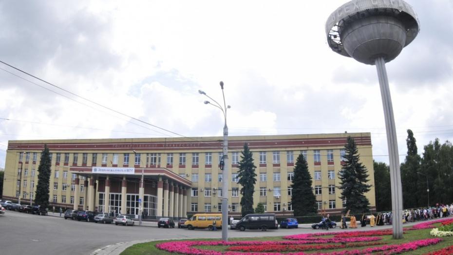 ВГУ оплатил 6 млн руб. долга перед «ТСэнерго Воронеж»
