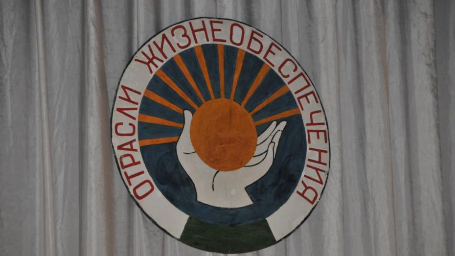 Первые лица региона поздравили воронежских работников сферы ЖКХ