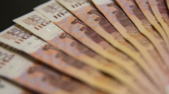 Житель Воронежской области потерял почти 800 тыс рублей после телефонной сделки