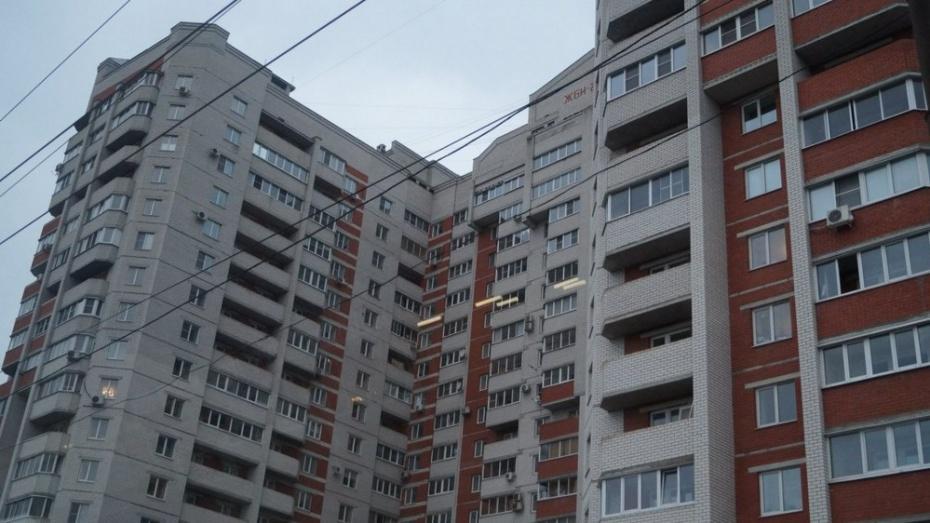 В 2020 году в Воронежской области запланировали ввести в эксплуатацию 2 млн кв м жилья