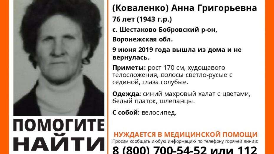 В Воронежской области волонтеры начали поиски пропавшей 3 дня назад 76-летней женщины