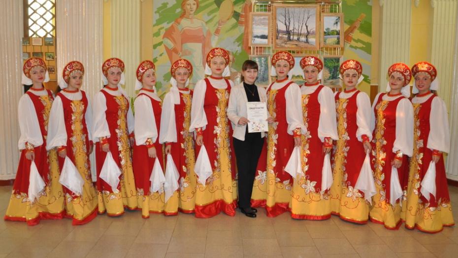 Хореографический коллектив «Сударушка» Эртильского района получил звание образцового