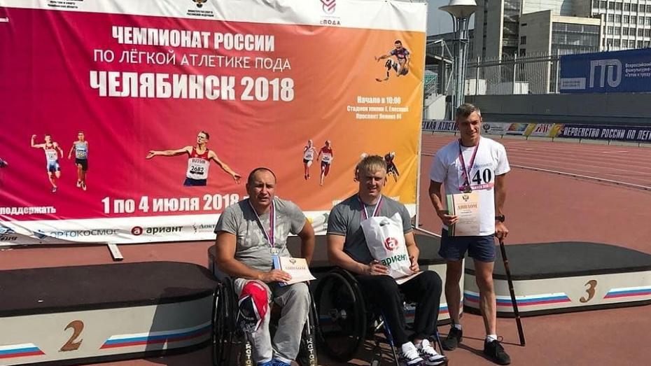 Воронежский параспортсмен установил рекорд России в толкании ядра