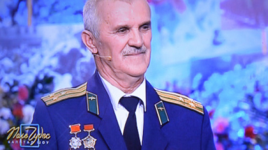 Житель Воронежской области победил в капитал-шоу «Поле чудес»