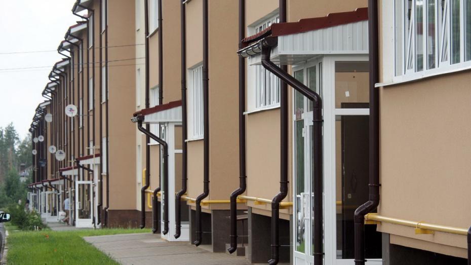 Под Воронежем начали заселять второй построенный с использованием эскроу-счетов дом