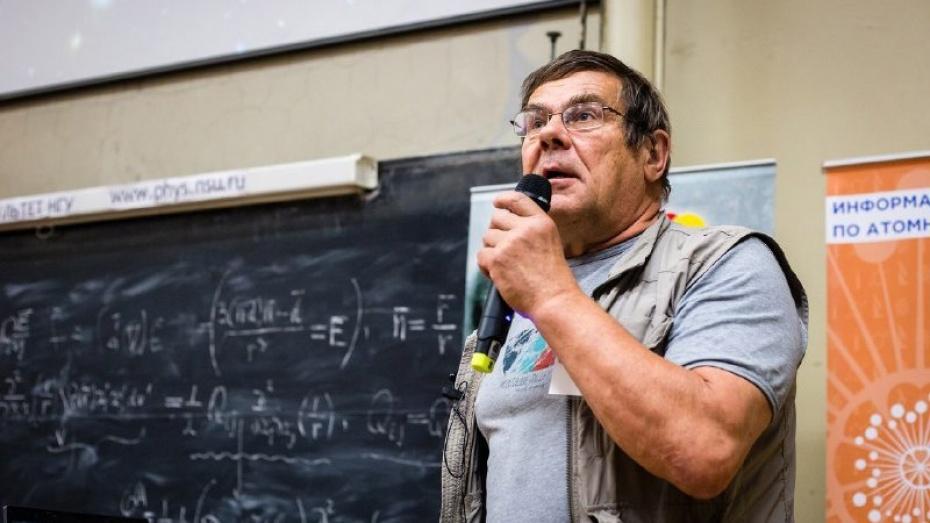 Российский астрофизик прочтет для воронежцев бесплатную лекцию о вселенной