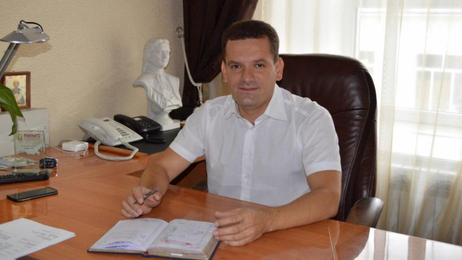 В Павловске Воронежской области выбрали мэра города