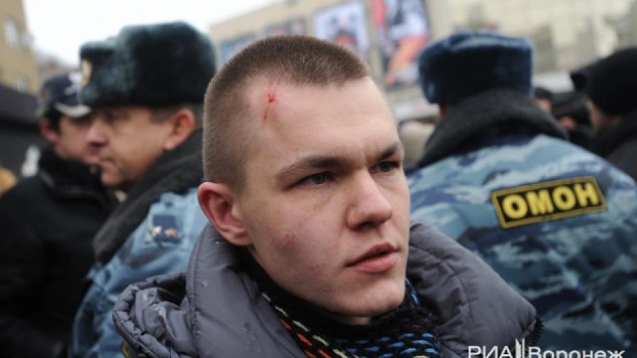 По факту нападения на гей-активиста в Воронеже возбуждено уголовное дело