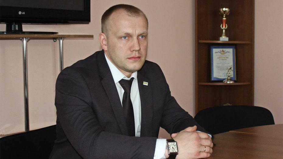 В Терновском районе Воронежской области назначили и. о. главы администрации