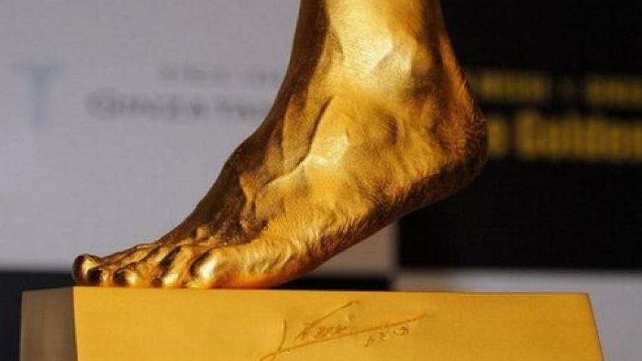 Золотую ступню Месси продадут за 5 миллионов долларов