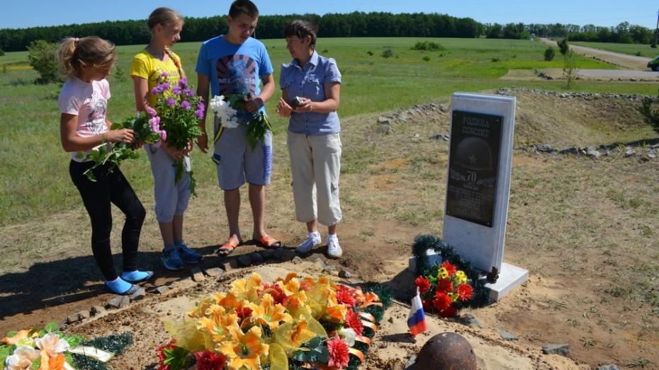 На Осетровском плацдарме  установили памятник неизвестным солдатам