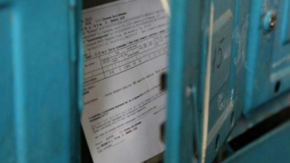 Грибановцы задолжали более 7 млн рублей за коммунальные услуги