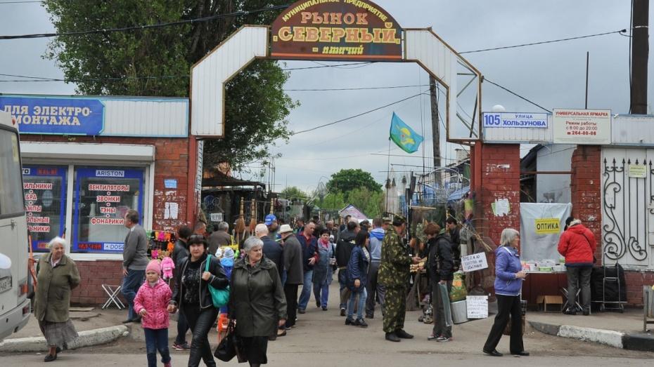 Муниципальное имущество принесло Воронежу 1,3 млрд рублей за 2017 год