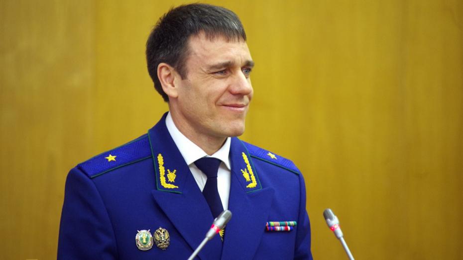 Александр Гулягин официально стал главным воронежским прокурором
