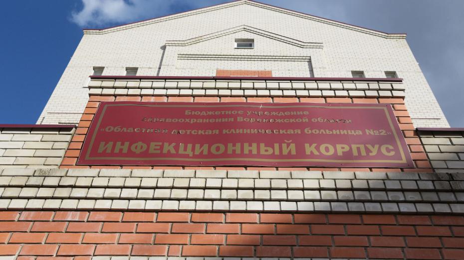 Менее 140 случаев COVID-19 в Воронежской области выявили за сутки