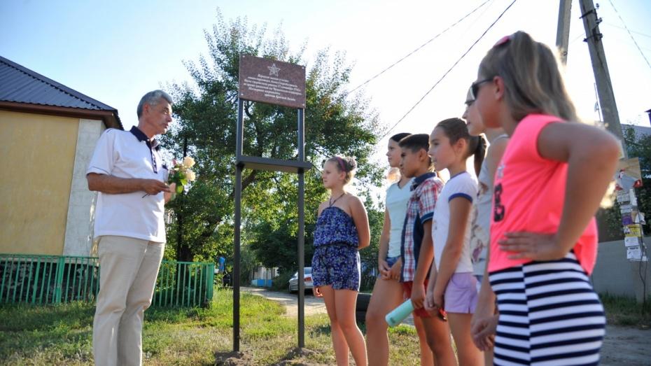 Шефство над памятной доской защитнице Воронежа Анне Скоробогатько взяли дети
