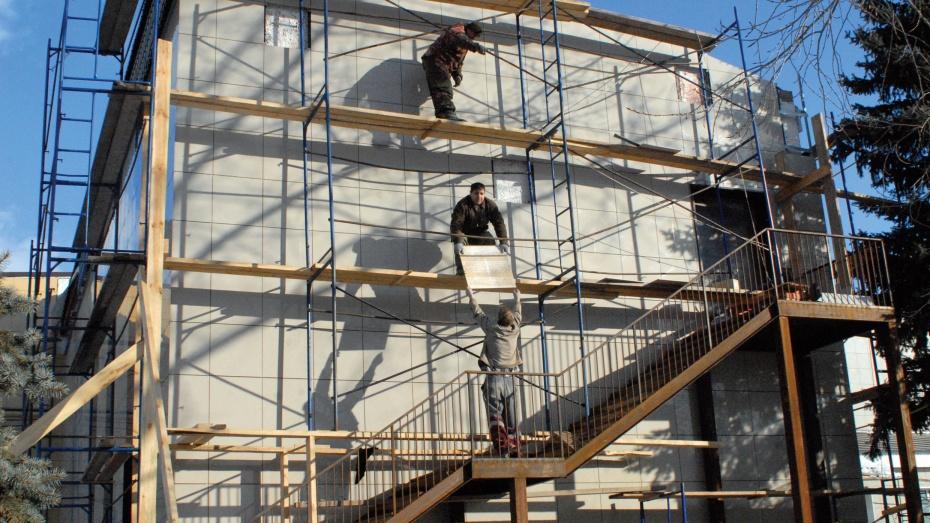 В Калаче продолжился капитальный ремонт районного Дома культуры
