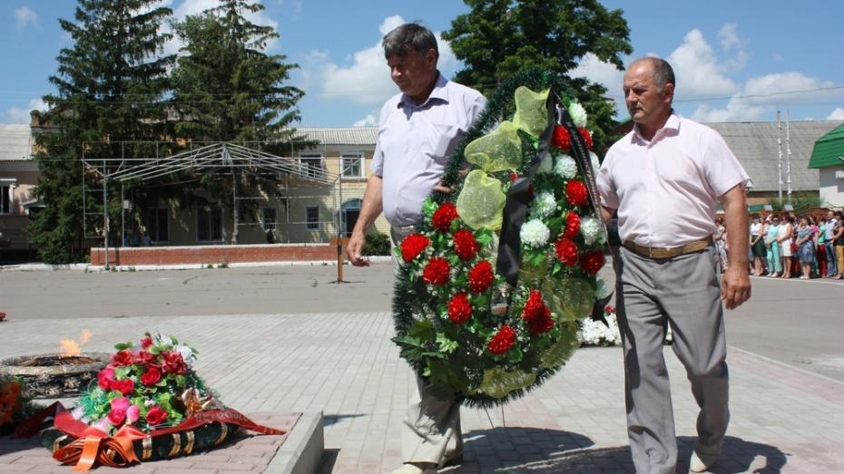Ольховатцы почтили память погибших в годы войны