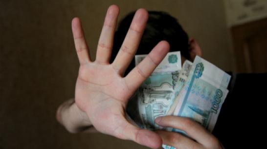 Потеряли миллионы. Из-за закрытия КПК «Капитал Инвест» десятки воронежцев лишились вкладов