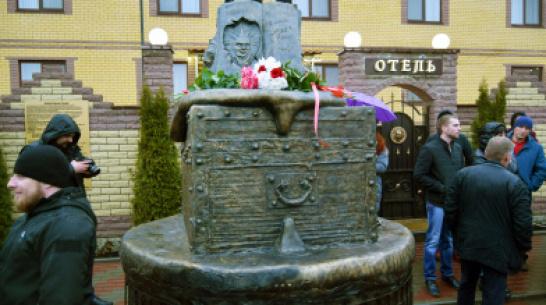 «Каждый отыщет свой смысл». В Воронеже открыли обновленный памятник Михаилу Горшеневу