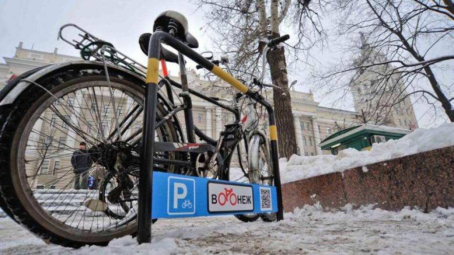 В Воронеже установили первую официальную велопарковку