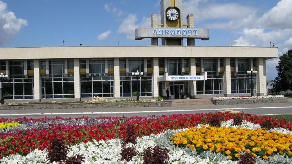 Из-за закрытия липецкого аэропорта пассажиров направляют в Воронеж