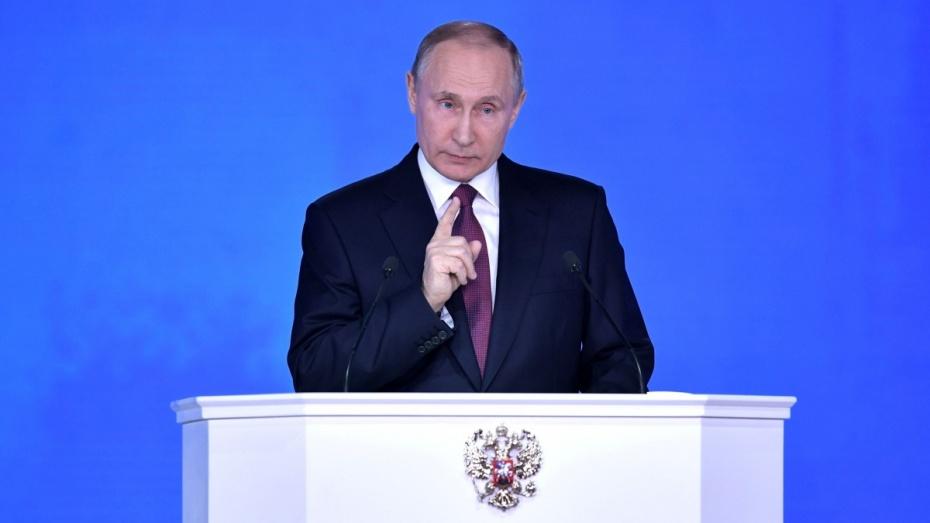 В Кремле назвали дату инаугурации Владимира Путина