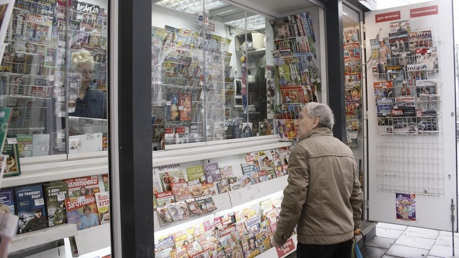 Торговцев прессой в Воронеже освободят от платы за установку киосков