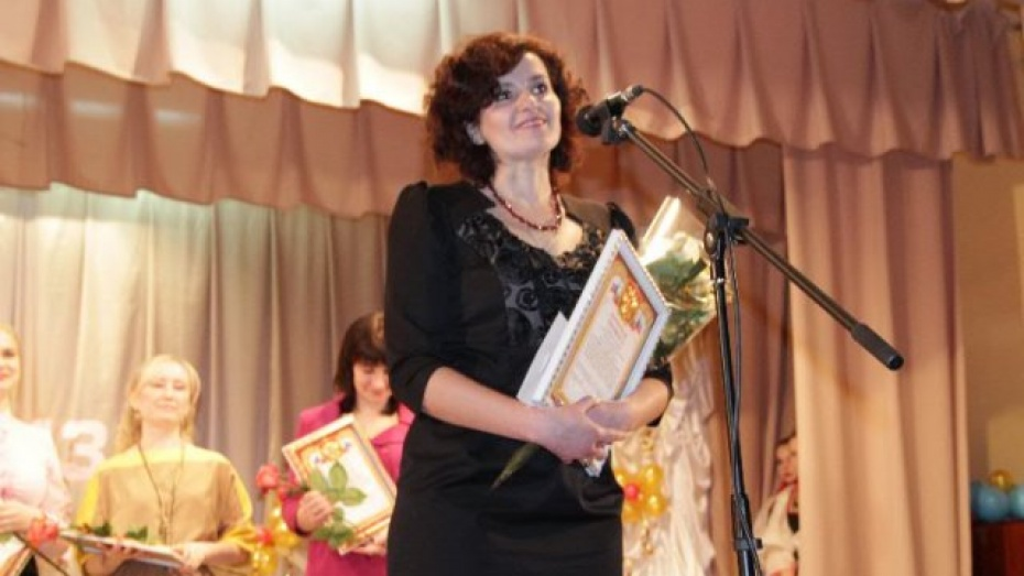 В Новоусманском районе выбрали «Учителя года-2013»
