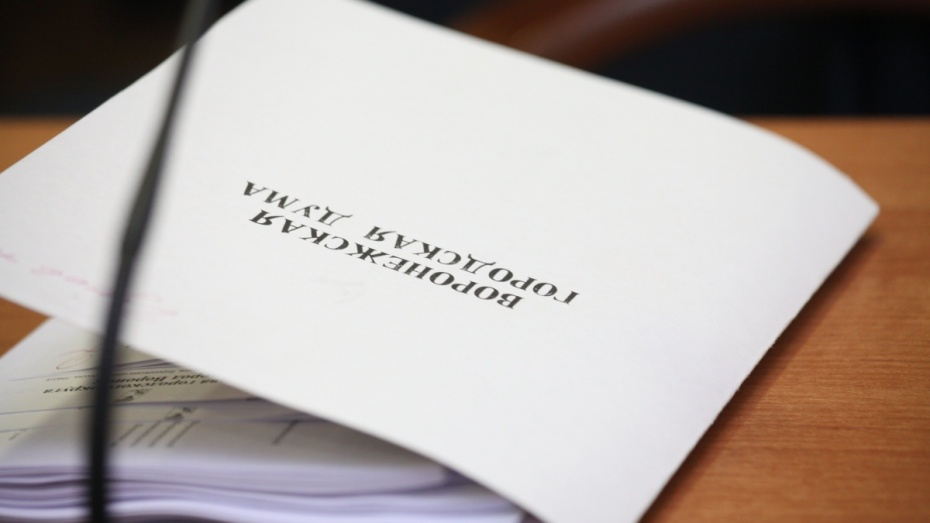 ВЗабайкалье краевой бюджет принят вовтором чтении