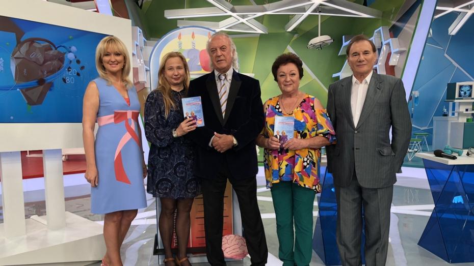 Жительница Боброва поучаствовала в съемках передачи «О самом главном» канала «Россия»
