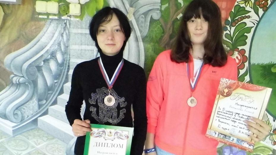 Рамонские шахматисты стали бронзовыми призерами региональных соревнований